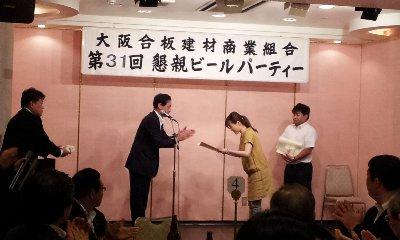 blog_20120806_0000