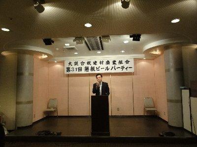 blog_20120806_0002