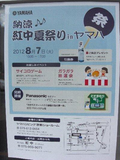 blog_20120807_0001