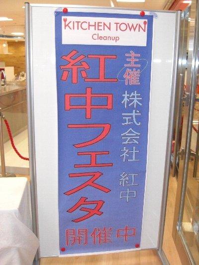 blog_20120912_0000