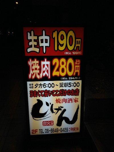 blog_20130107_01.jpg